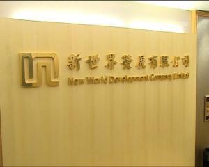 【17】新世界斥7.37億元收購北角舊樓