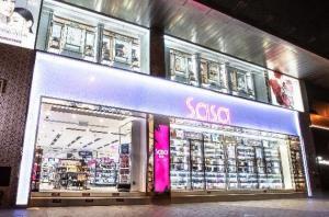 【178】莎莎進駐HKTVmall 短期提供4000款產品