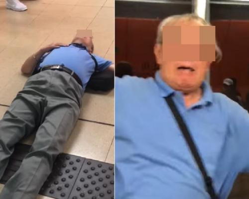 【Kelly Online】火爆阿伯打尖被指責即發難打人 連環起飛腳遇報警扮暈
