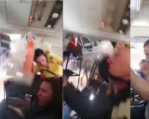瑞士客機遇強氣流 空姐被拋上天花板飲品如雨下多人受傷