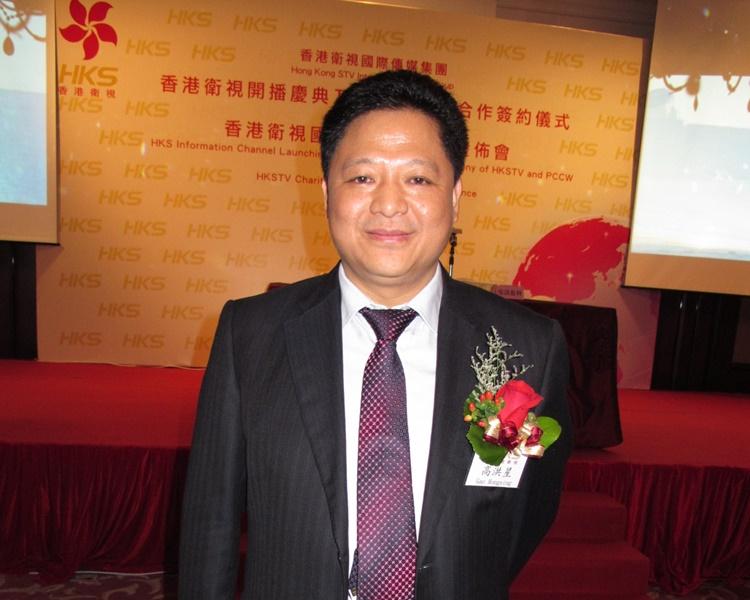 香港衛視入稟向創辦人高洪星索償。