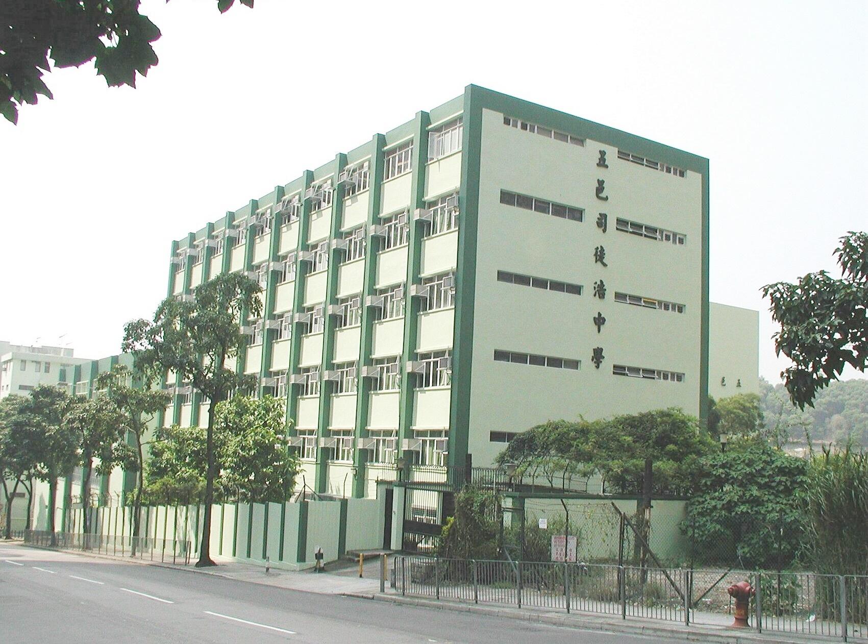 五邑司徒浩中學連續兩日有學生發動罷考。網圖
