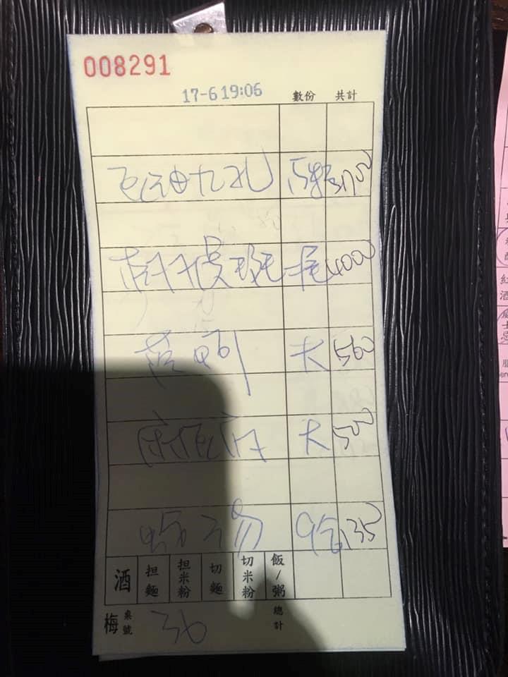 台灣有知名餐廳被投訴懷疑向日本顧客濫收費。網上圖片