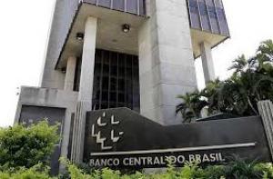 【南美經濟】巴西央行維持利率不變 符預期