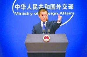 【封殺華為】外交部:堅定維護企業合法權益