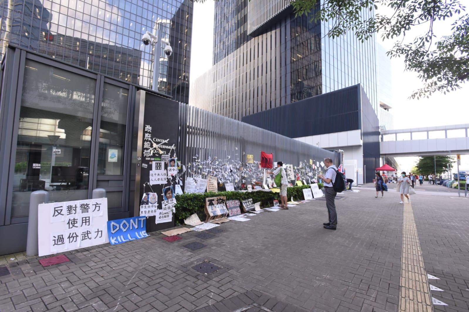 今日政府總部外有人放置抗議標語。