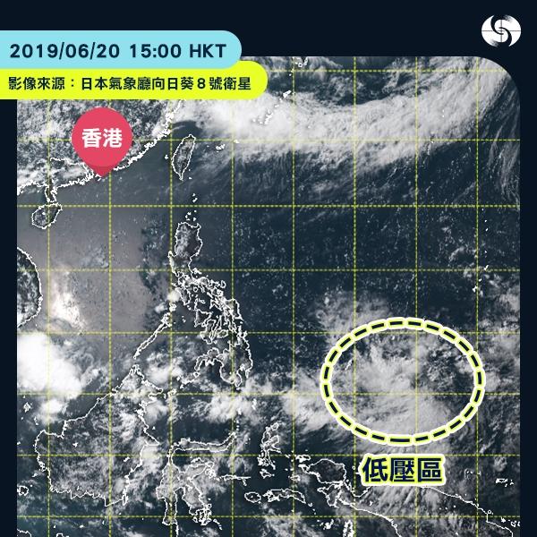 菲律賓以東海面有個低壓區。天文台FB