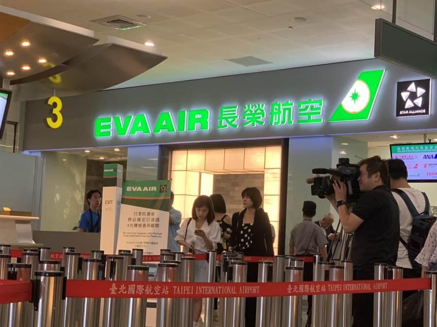 長榮航空有罷工行動。網上圖片