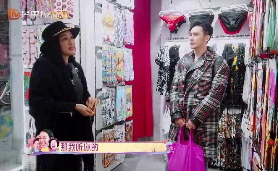 鍾麗緹進入一間小店打算買襪送給婆婆,挑選花色時不時問張倫碩意見。網圖