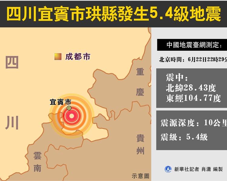 地震在昨晚10时半发生。图:新华社