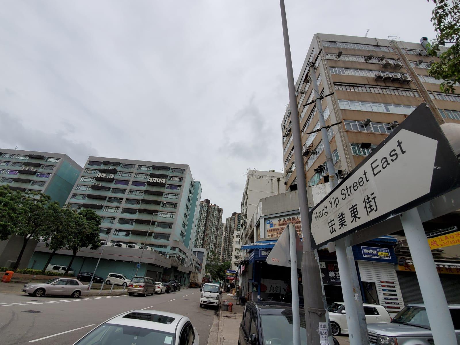 元朗工業邨宏業東街。