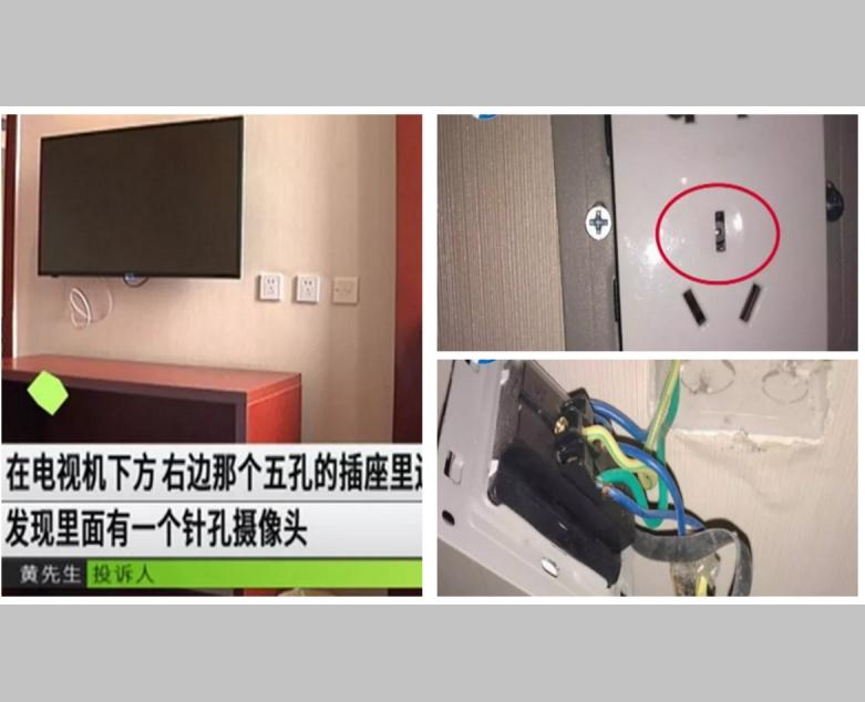 一对男女日前到郑州游玩发现入住的酒店房装有针孔机。