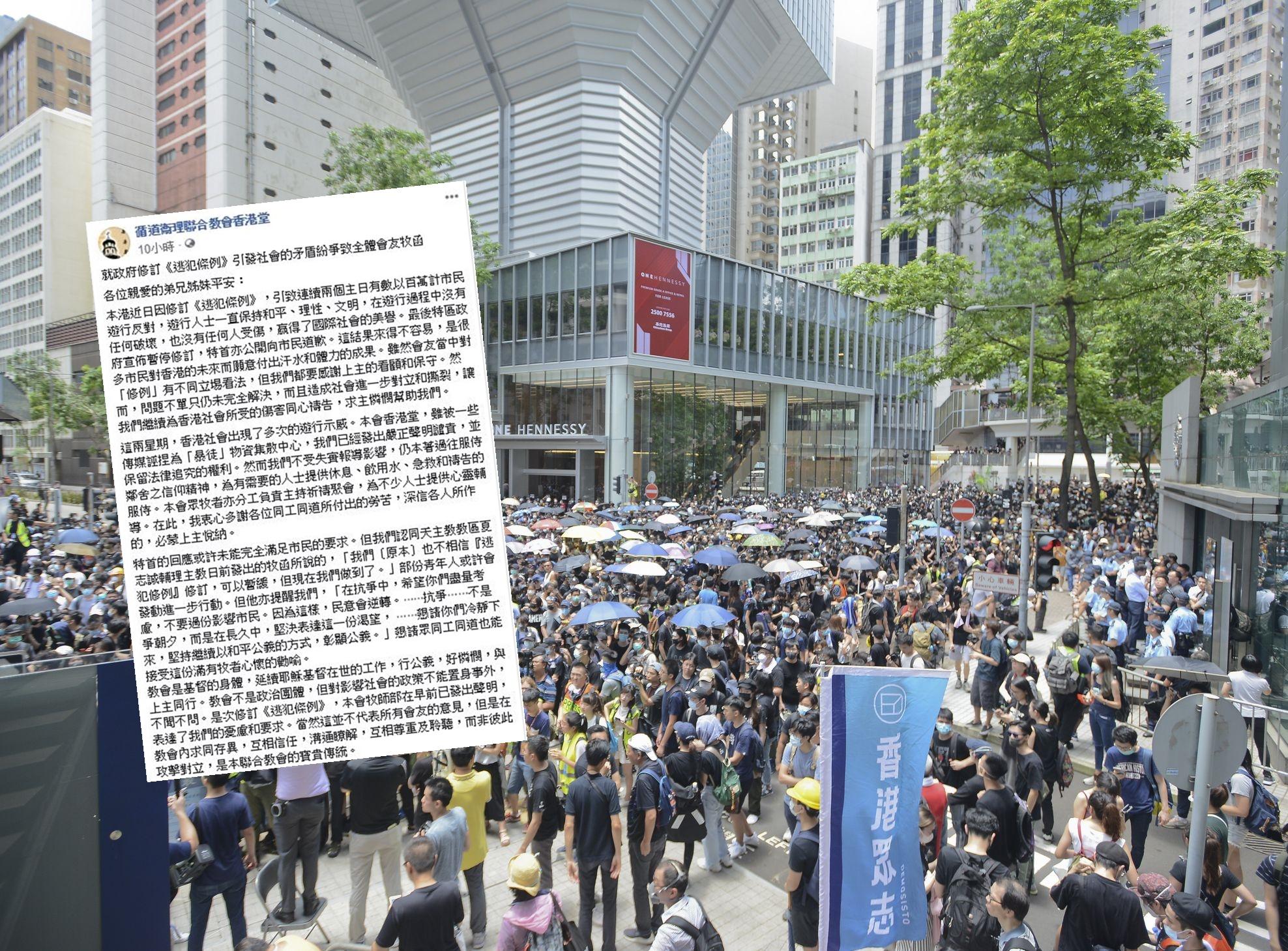 政府提出修例在社会引起连串风波,示威者日前包围警察总部。资料图片/FB截图