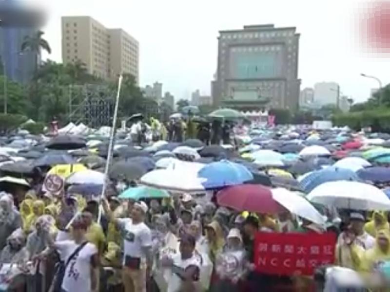 「拒红媒」大游行在台北举行,上万人冒雨参加。 网上图片