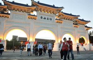 【亞太經濟】台灣5月失業率微升至3.75%