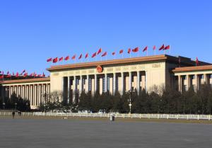 國務院:鄒加怡出任人行貨幣政策委員會委員