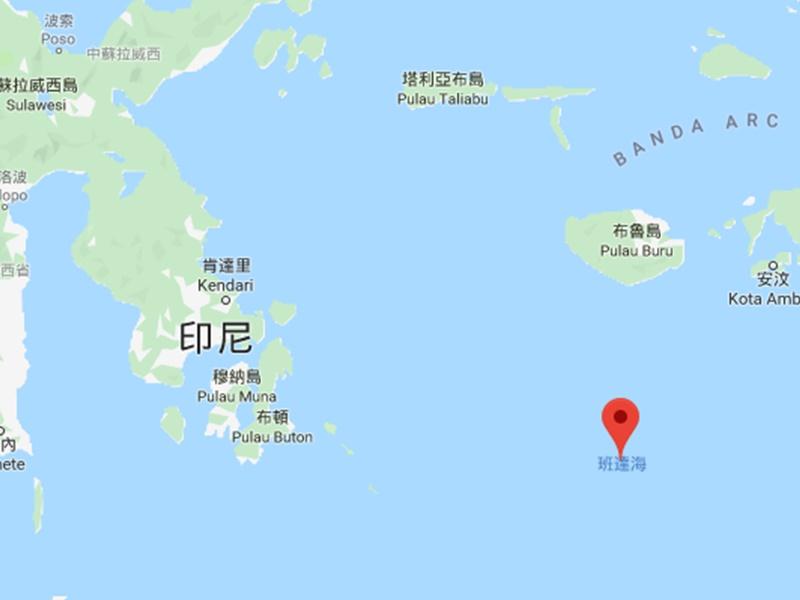 印尼班達海發生7.7級地震 。Google圖片