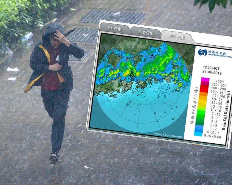 小圖:位於珠江口的一道雷雨帶正逐漸向南移動。天文台截圖