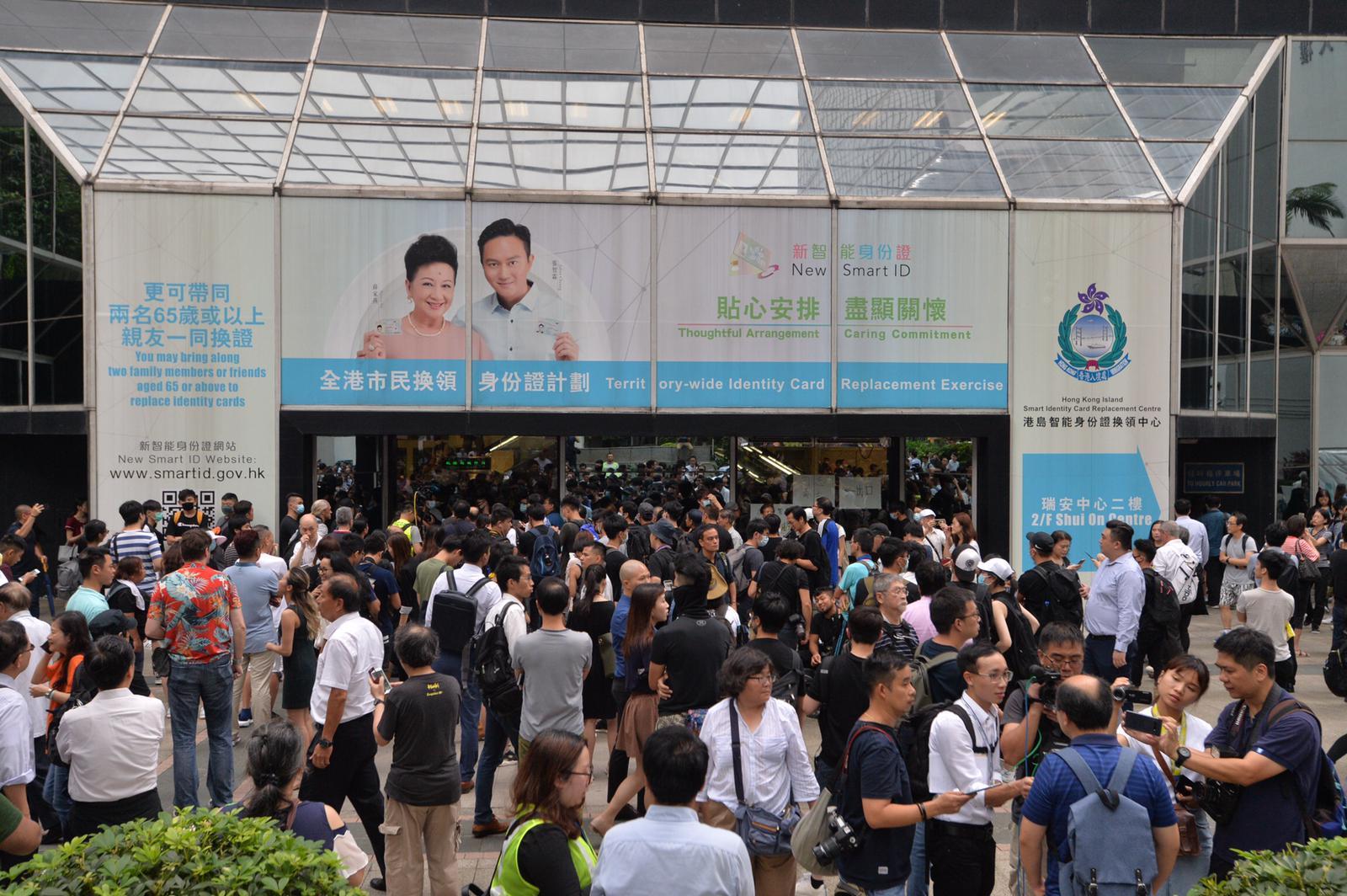 大批黑衣示威者轉往入境事務大樓擾攘