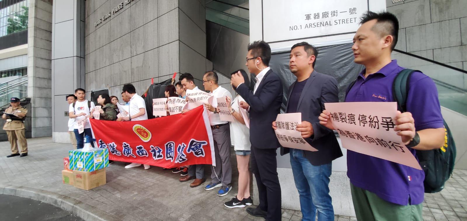 香港廣西社團總會送上物資支持警隊執法