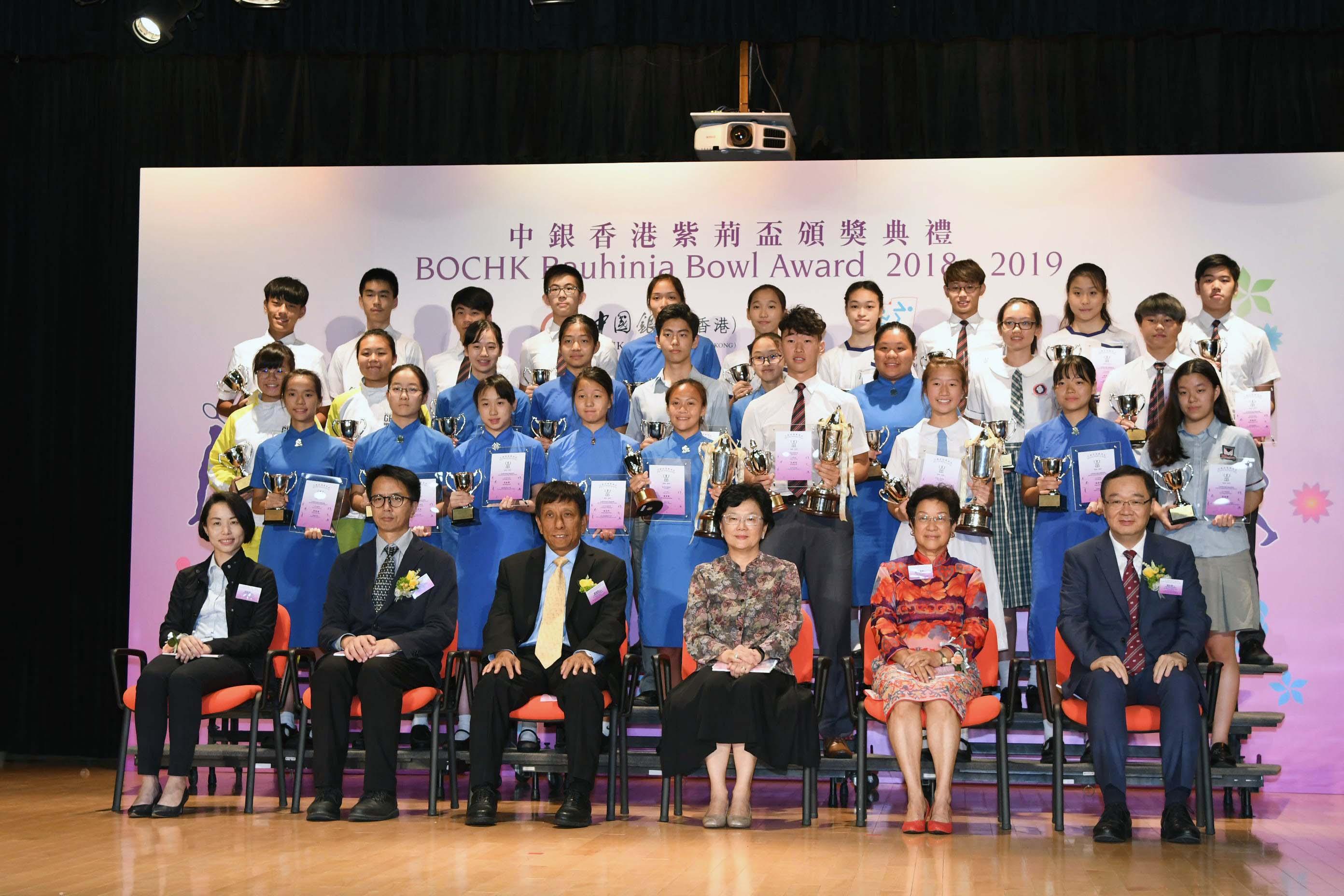 中銀香港紫荊盃獎項雲集三十四名學界體壇精英。郭晉朗攝
