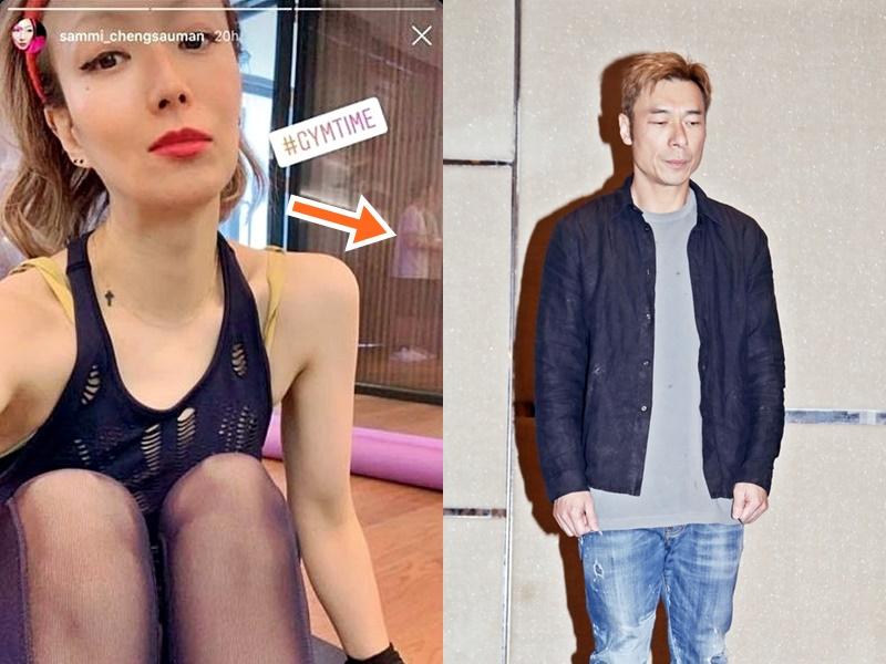 許志安陪Sammi做gym,無意中入鏡(箭咀示)。