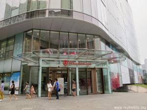 高島屋據報最快明年撤出中國市場