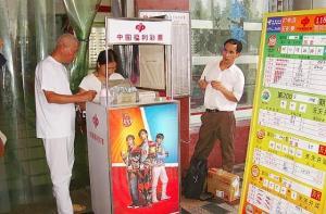 【行業數據】內地5月彩票銷售跌12.7%