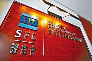 證監向14家經紀行發限制通知書 凍結涉中國智能操控市場賬戶