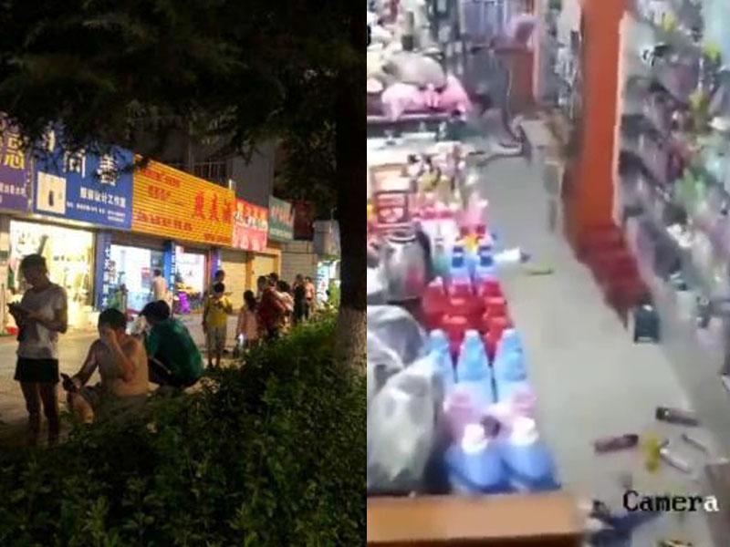 雲南楚雄發生4.7級地震,超市雜貨散落一地,市民外出避震。(網圖)