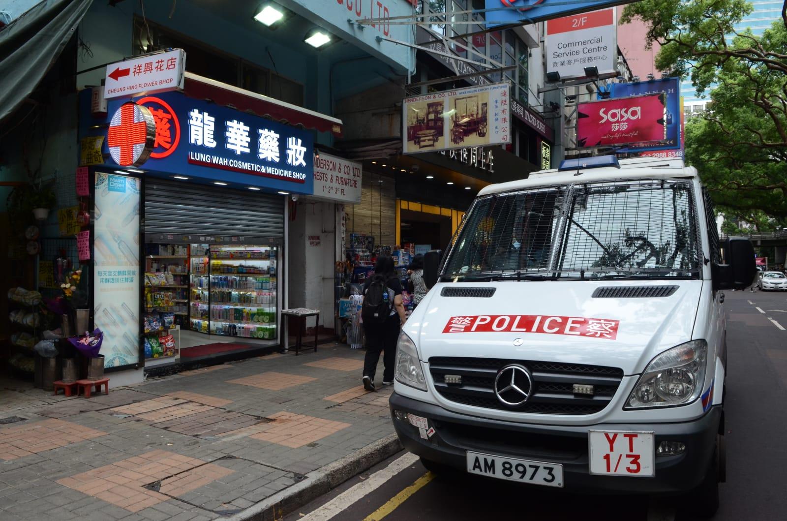 尖沙嘴藥房疑遭爆竊。