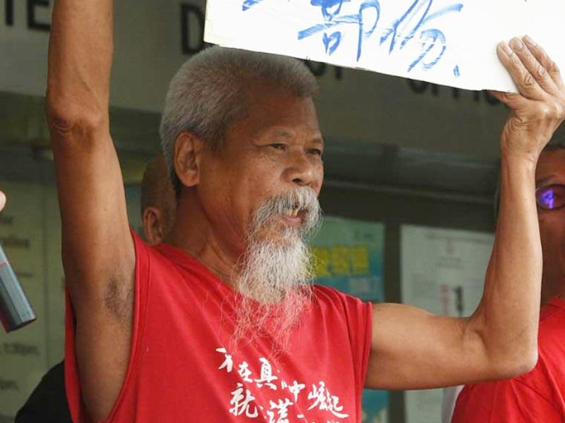 古思堯涉塗污香港區旗表面證供成立。