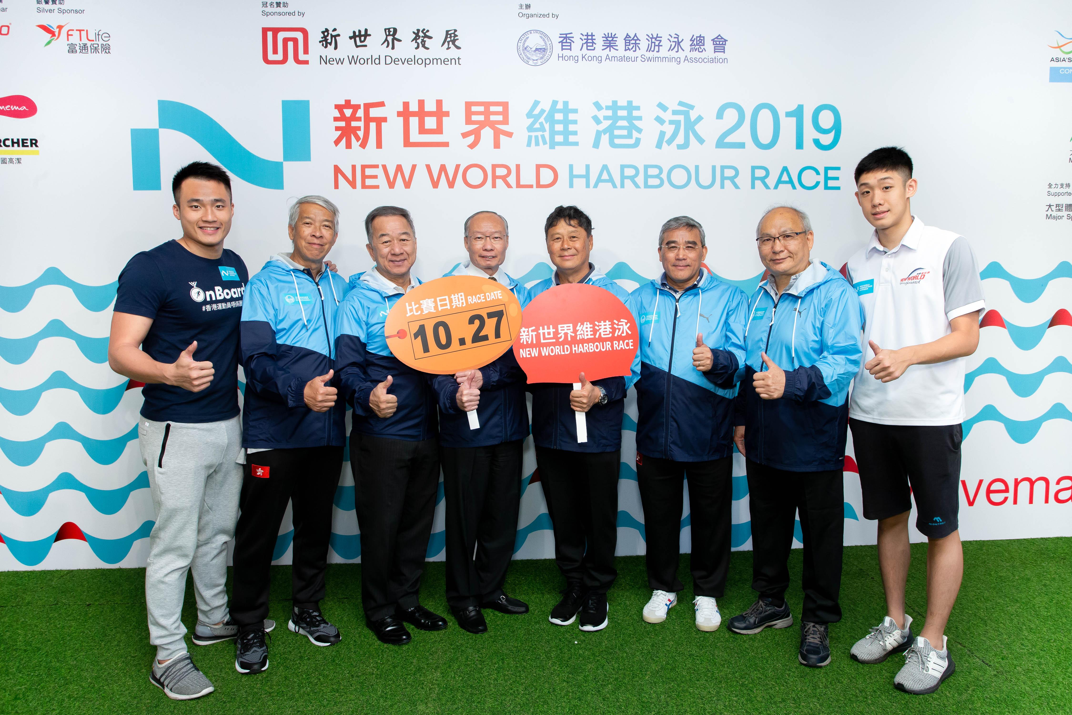 維港泳將在十月二十七日舉行,參賽名額將增至四千個。相片由公關提供