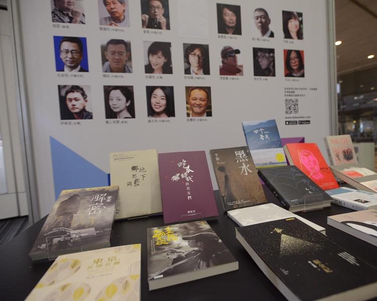 文藝廊展出九位香港科幻及推理文學作家,包括倪匡、黃易的珍貴藏品。