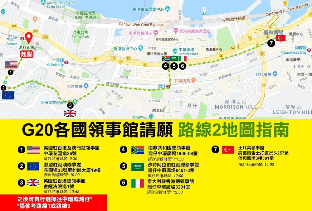 網民及抗議人士將會分三路到19國領事館請願。