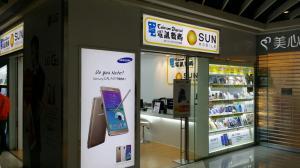 【6033】電訊數碼全年盈利升2.8% 息6仙