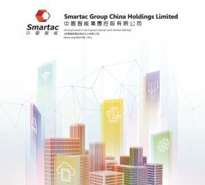 【395】中國智能:無參與涉嫌市場操縱活動
