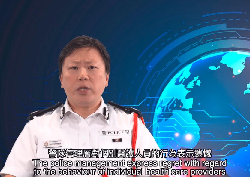 警務處支援部助理處長林曉彤。 FB短片截圖