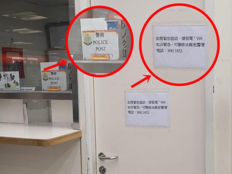 伊利沙白醫院警崗關閉。