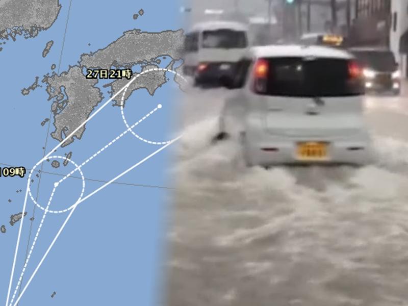 日本氣象廳預料熱帶低氣壓會朝日本西部方向移動。