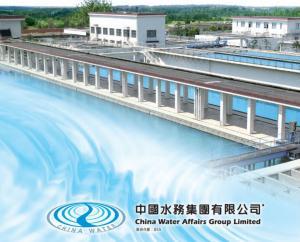 【855】中國水務全年多賺20.1% 息16仙