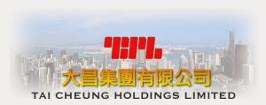 【88】大昌全年盈利跌34.7% 派息23仙