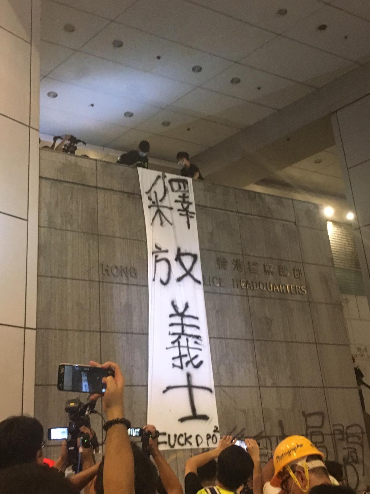 有示威者掛上直幡。