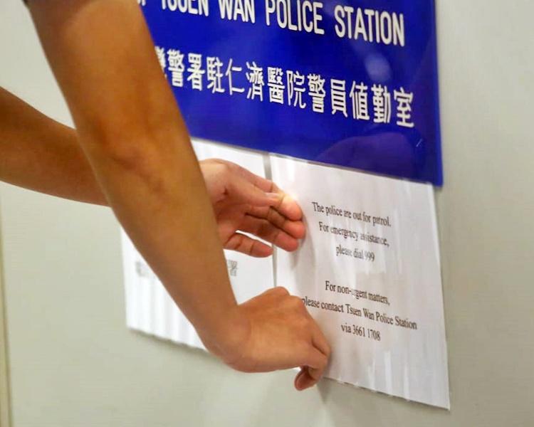 警方昨日起暫停仁濟醫院警崗。