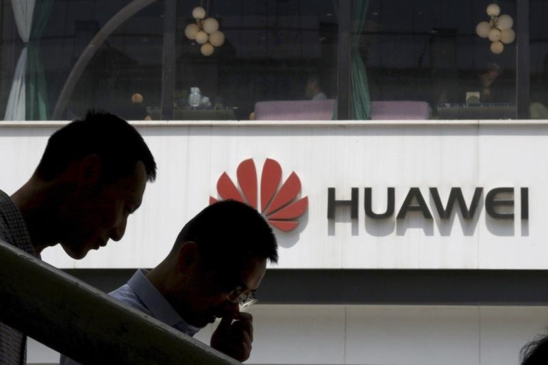 中國電訊設備商華為在美國控告晶片商CNEX竊取商業機密的案件,華為敗訴。AP
