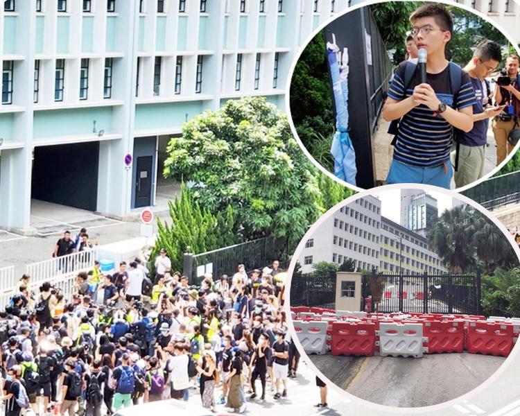 示威者響應網上呼籲到律政中心外高喊口號示威。黃之鋒亦有到場(上小圖)。中午,有示威者搬水馬圍封律政中心(下小圖)。