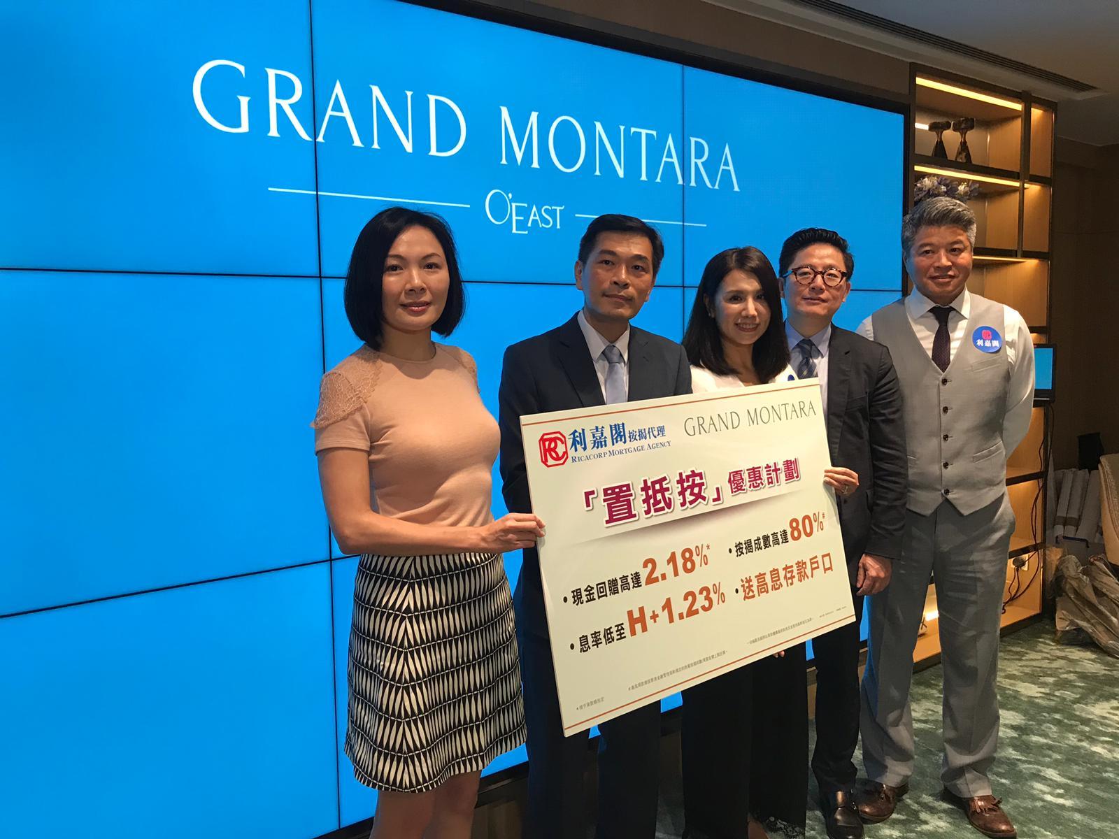 【有影片】GRAND MONTARA收逾7000票