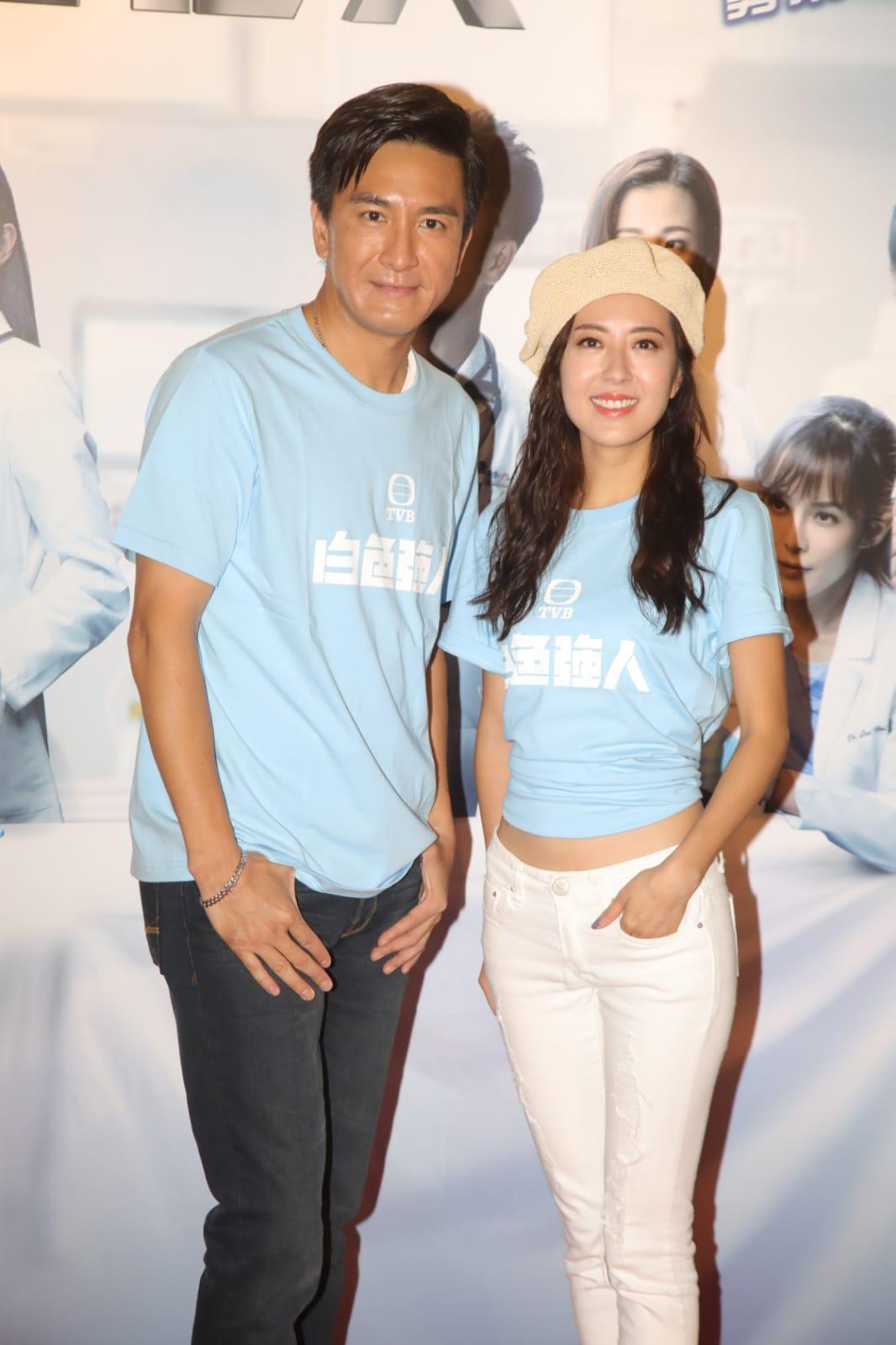 馬國明與唐詩詠等宣傳劇集《白色強人》。