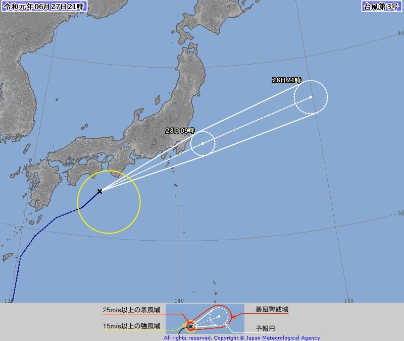日本氣象廳預測風暴橫掃本州沿岸。
