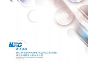 【248】香港通訊國際全年扭虧為盈 轉賺104萬 息0.2仙